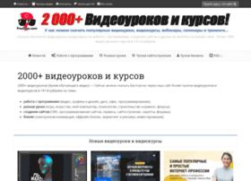 Prodaga.com thumbnail