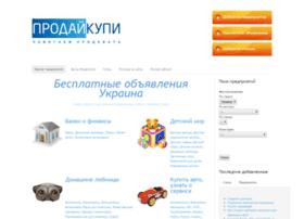 Prodai-kupi.com.ua thumbnail