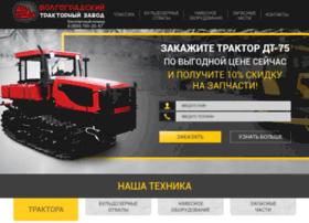 Prodam-traktor.ru thumbnail
