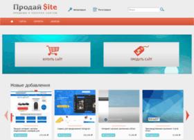 Prodaysite.ru thumbnail