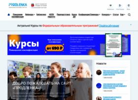 Prodlenka.org thumbnail