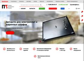 Prodteh.ru thumbnail