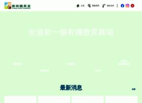 Producegreen.org.hk thumbnail