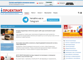 Proektant.ua thumbnail
