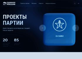 Proekty.er.ru thumbnail