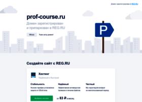 Prof-course.ru thumbnail