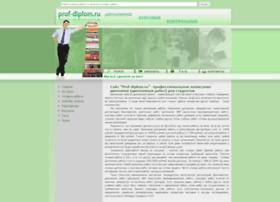Prof-diplom.ru thumbnail