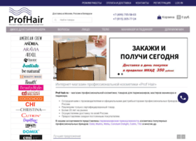 Prof-hair.ru thumbnail