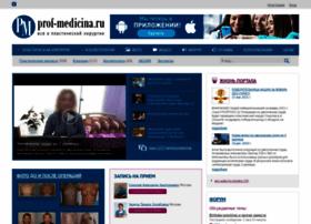Prof-medicina.ru thumbnail