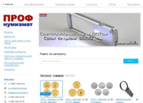 Prof-numizmat.ru thumbnail