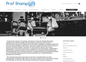 Prof-shampoo.com.ua thumbnail