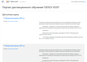 Prof-yet.ru thumbnail