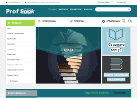 Profbook.com.ua thumbnail