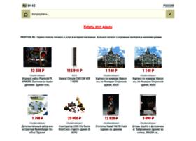 Proffvse.ru thumbnail