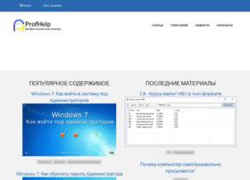 Profhelp.com.ua thumbnail