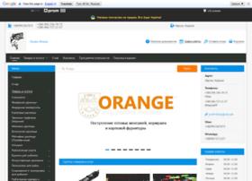 Profi-fisher.com.ua thumbnail