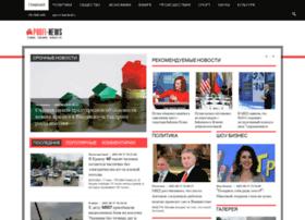 Profi-news.ru thumbnail