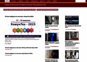 Profidom.com.ua thumbnail