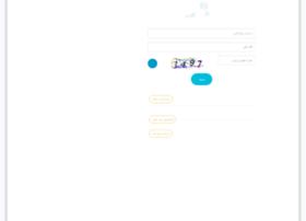 Profile.isfahan.ir thumbnail