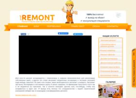 Profiremont.kiev.ua thumbnail