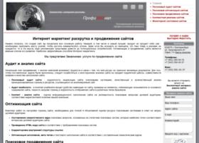 Profiseo.ru thumbnail