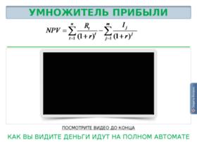 Profit-rub.ru thumbnail