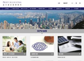 Profitaccounting.hk thumbnail