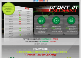 Profitin60seconds.ru thumbnail