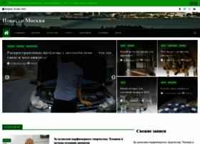 Profitlt.ru thumbnail