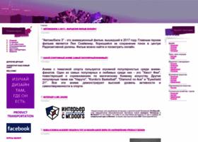 Profitoprofit.ru thumbnail
