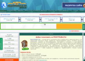 Profitruble.ru thumbnail