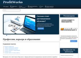 Profitworks.com.ua thumbnail