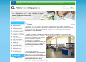 Proflab.com.ua thumbnail