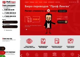 Proflingva.ru thumbnail