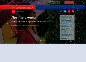 Proforientator.ru thumbnail