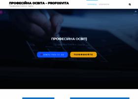 Profosvita.com.ua thumbnail