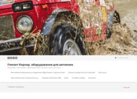 Profservis16.ru thumbnail