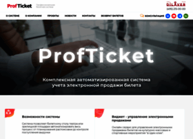 Profticket.ru thumbnail