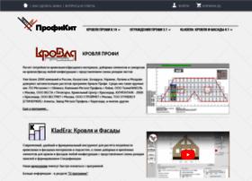 Profykit.ru thumbnail