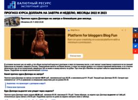 Prognoz-kursa.ru thumbnail