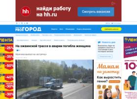 Progorod11.ru thumbnail