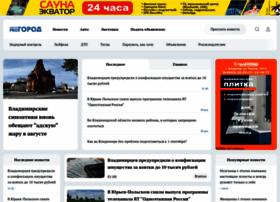 Progorod33.ru thumbnail