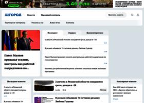 Progorod62.ru thumbnail
