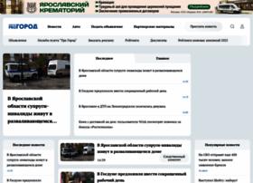 Progorod76.ru thumbnail