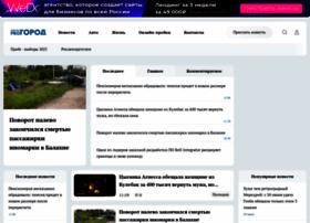 Progorodnn.ru thumbnail