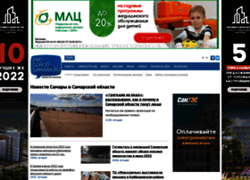 Progorodsamara.ru thumbnail