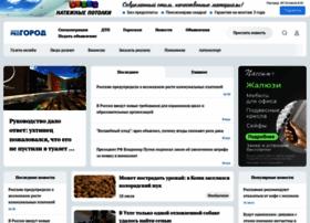 Progoroduhta.ru thumbnail