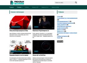 Programbeginner.ru thumbnail
