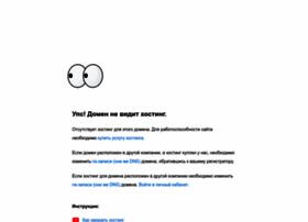 Programmyfree.ru thumbnail