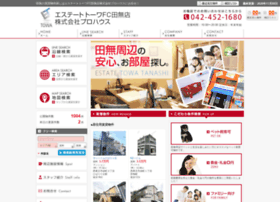 Prohouse-tanashi.jp thumbnail